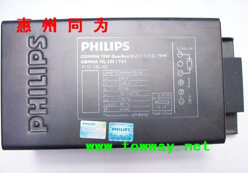 飞利浦金卤灯镇流器带电器箱70w 150w 250w 400w 1000w高清图片