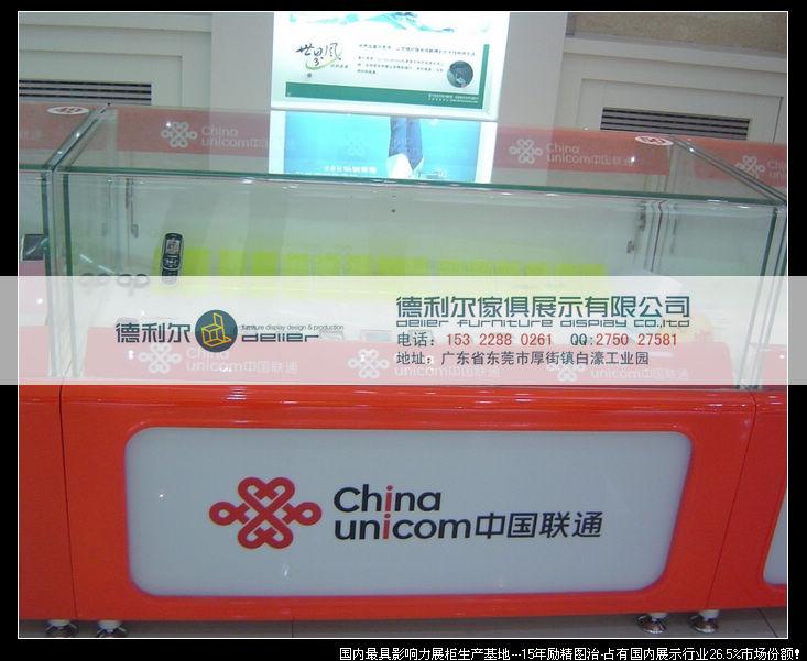 中国联通手机柜 - 德利尔展示企业(东莞)专柜分公司