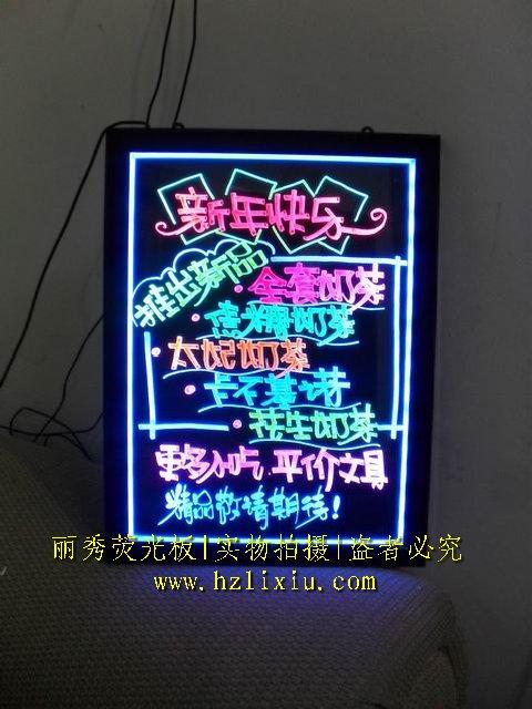 手写荧光板设计图案花_手写荧光板设计图案