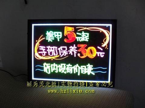 荧光板包包设计图展示