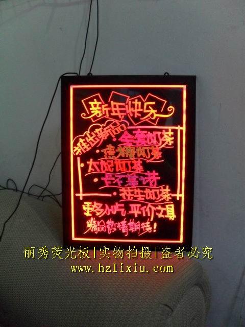室外宣传:酒吧,ktv,disco等娱乐场所,咖啡厅,夜店,冰淇淋店,奶茶店,餐