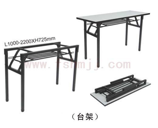 广东佛山市顺德区鸿名家具厂专业生产:培训椅,折叠椅,塑钢椅,小圆凳