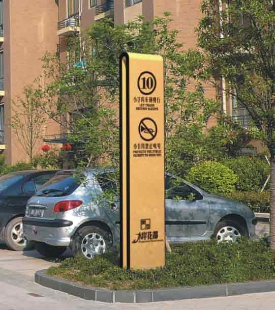 小区指示牌,公园指示牌,停车场