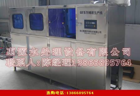 qgf-100全自动大桶灌装机 5加仑桶100桶/小时 11000元