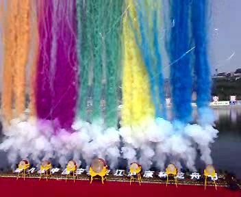 开幕式日景高空彩烟 电子烟墙 彩色烟雾 白天特效彩烟
