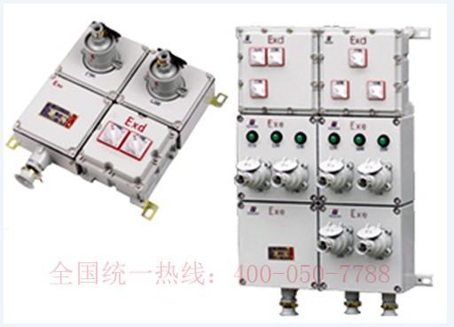 bxx52系列防爆检修电源插座箱
