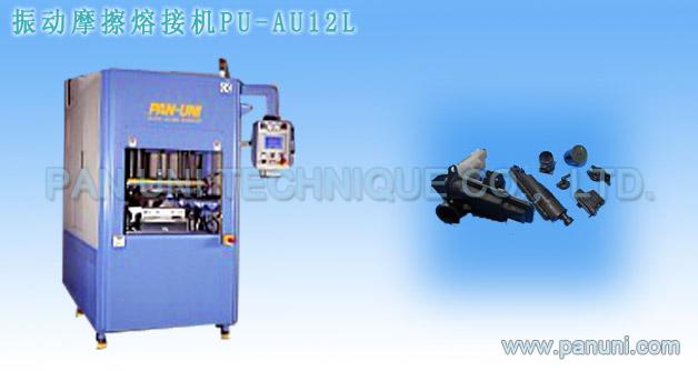 畜电池封口机,电池盖对焊机,宁波超波生产