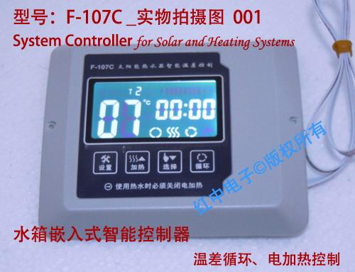 太阳能热水器智能控制仪表