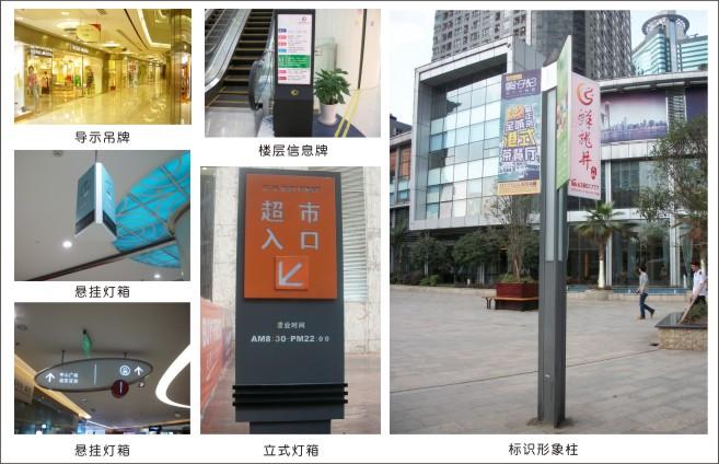 重庆永川标识标牌,永川广告牌设计加工制作
