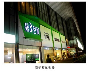 重庆合川标识标牌,合川广告牌设计加工制作图片