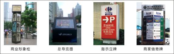 重庆城口标识标牌,城口广告牌设计加工制作图片