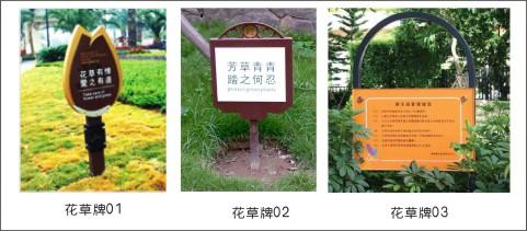 系统,木质标牌标