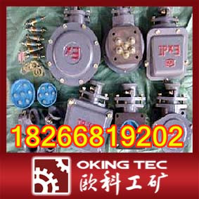 图纸接线盒是山东欧科接线盒主打电机,质量保米3钢结构跨度层产品9图片