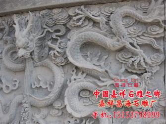 石雕九龙壁,龙壁,石雕龙,华表龙柱中华柱,龙戏珠戏水