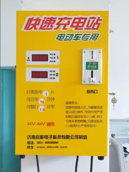 电动车快速充电站能对所有