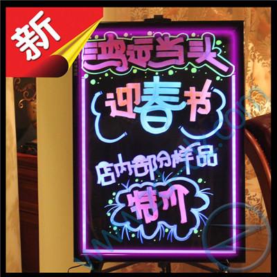 餐廳會員特價熒光板圖案設計