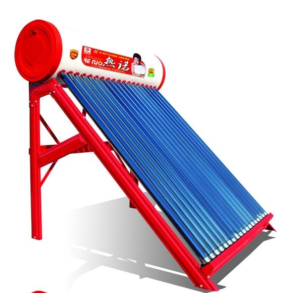 四季豪门热诺太阳能热水器