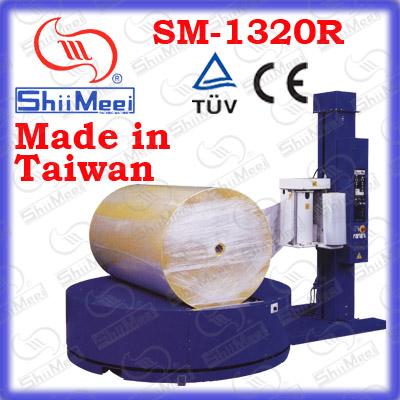纸品业制造专用SM-1320R预拉型圆筒卡板围膜机
