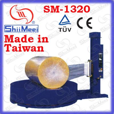 纸业专用包装机SM-1320R二维预拉型圆筒托盘围膜机