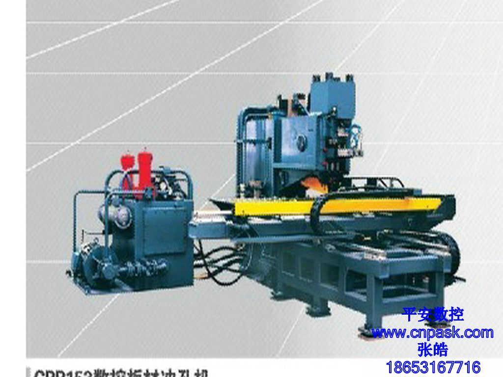 数控液压冲孔机产品大图图片