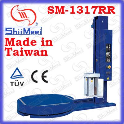 SM-1317R高床式托盘缠绕机(预拉型)