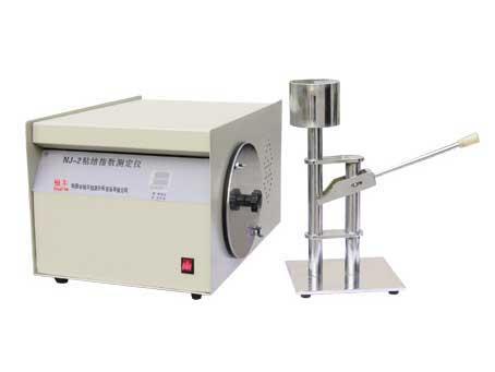 鹤壁市恒丰煤质分析设备有限公司是由鹤壁市煤质分析仪器研究所改制