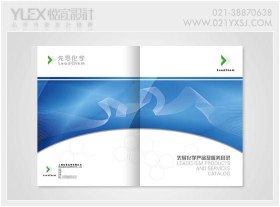 上海样本设计,样本制作,样本印刷