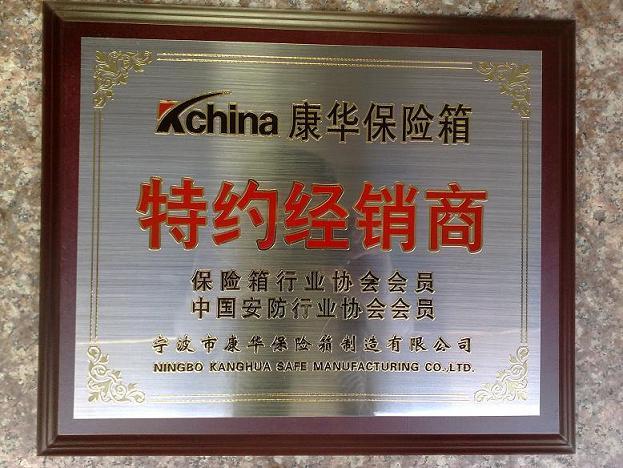 上海木质奖牌生产商,上海木质奖牌制作
