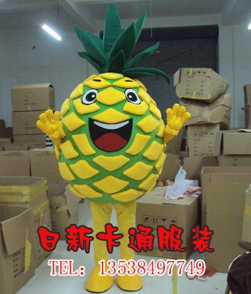幼儿园走秀自制服装菠萝