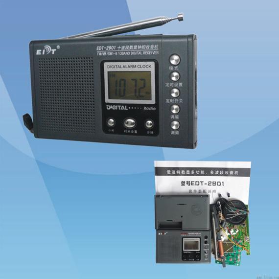 本电路是采用日产cxa1691集成块为收音核心,自带功放,声音清晰,静噪