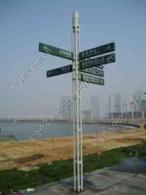 旅游景区标识,园林景观标识,景区指示牌,景区标识规划,景区垃圾桶  电