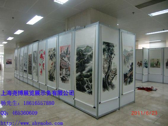 上海书画展,艺术摄影展