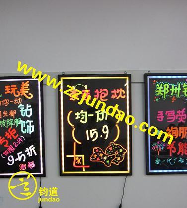 荧光板图案设计 餐饮 酒店