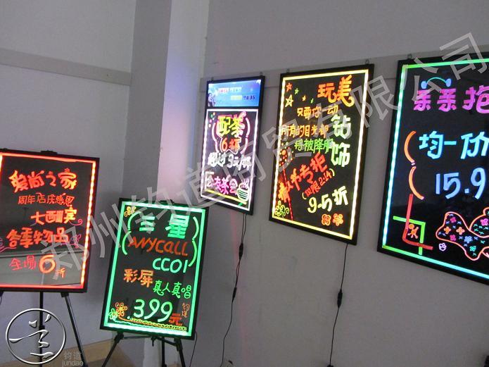 传统的pop广告板;  二,室外宣传:酒吧,ktv,disco等娱乐场所,咖啡厅