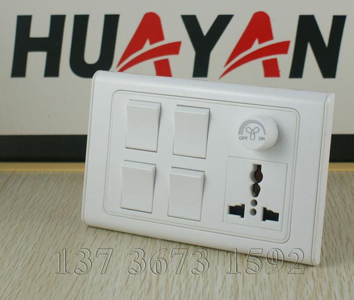 经营产品包括墙壁开关插座,英式开关插座,欧式转换插头,接线盒等低压