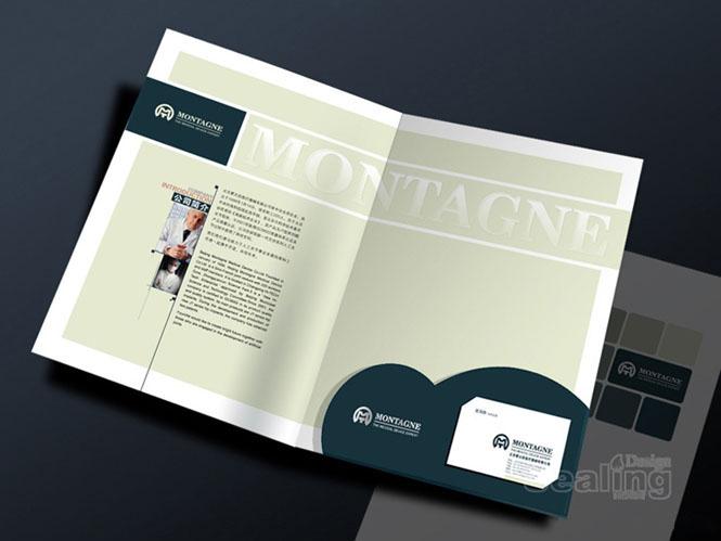公司投身行业多年,一直致力于打造西部第一的设计印刷包装品牌,始终