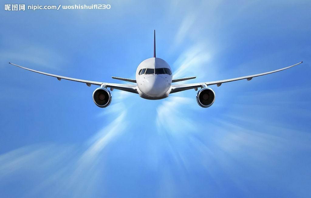 深圳广州东莞香港到印度孟买空运快递价格费用